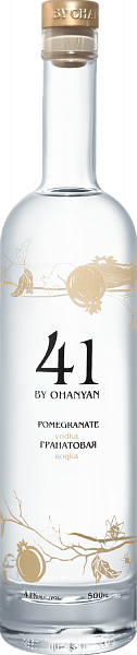 41 by Ohanyan Pomegranate Vodka, 0.5л