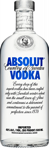 Vodka Absolut, 0.5л